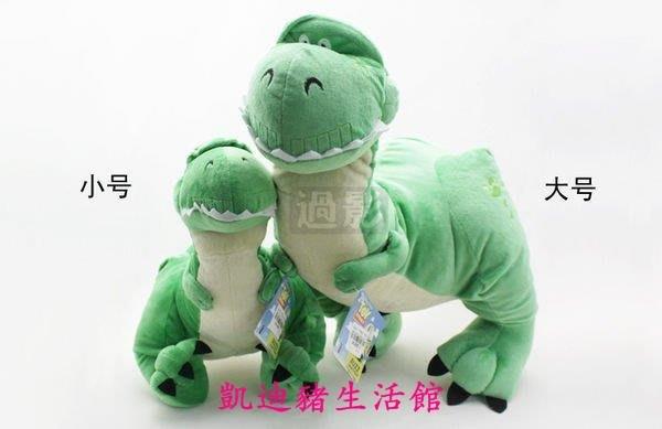 【凱迪豬生活館】玩具總動員 恐龍 毛絨綠色抱抱龍公仔 玩具娃娃 小號價格KTZ-201024