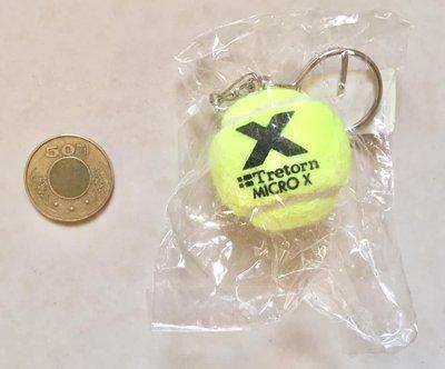 全新 Tretorn MICRO X 小網球吊飾 鑰匙圈