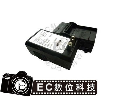 【EC數位】BenQ 相機專用 快速充電器 DLI-213 E1050 DLI-216 C50 S60 NP-60 DLI213 DLI216 NP60
