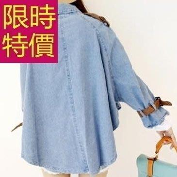 斗篷外套-個性防寒羊毛韓版女披風外套2色61o23[韓國進口][米蘭精品]
