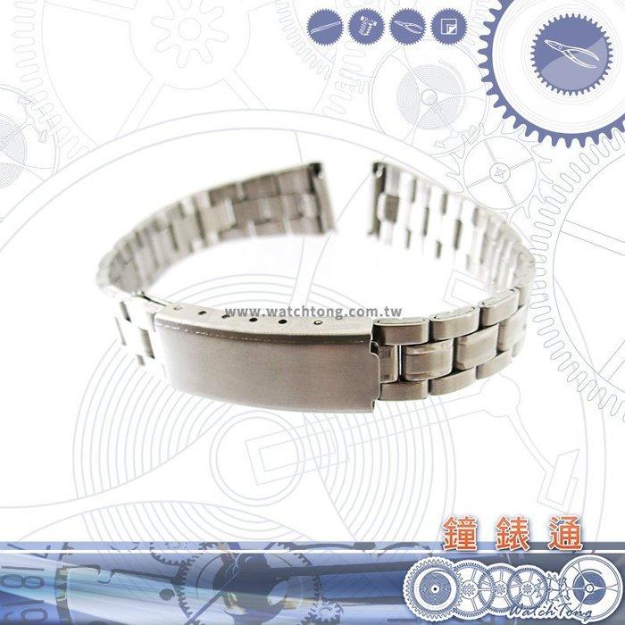 【鐘錶通】板折帶 金屬錶帶 B 2314S - 14mm
