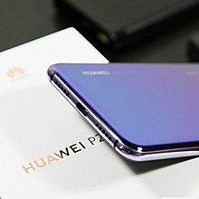 鑫鴻匯平價數碼 全新香港行貨 HUAWEI P20 Pro (6+128GB)