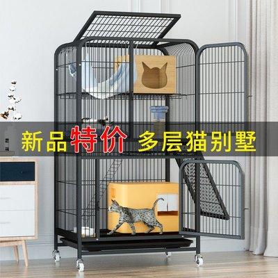 貓籠子超大自由空間家用室內小型貓舍貓咪別墅兩層帶廁所一體貓屋天天百貨