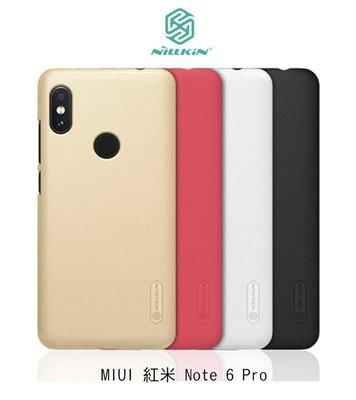 *Phone寶*NILLKIN MIUI 紅米 Note 6 Pro 超級護盾保護殼 磨砂硬殼 保護套 PC硬殼