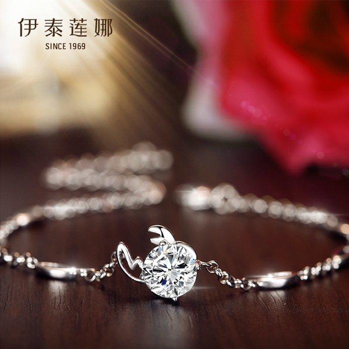 FEI日韓代購~伊泰蓮娜個性設計12星座925銀女手錬簡約時尚飾品 送女友生日禮物