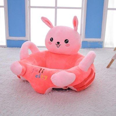 嬰兒寶寶搖鈴學坐椅益智沙發學座椅6個月學坐訓練椅防摔學坐神器[阿佳的店]