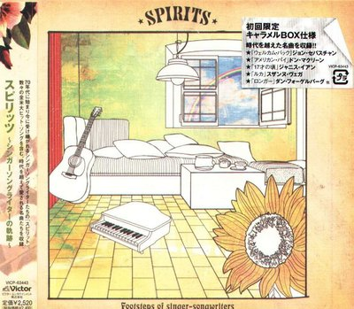K - Spirits: Footsteps Of Singer Songwriters - 日版 - NEW