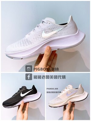 【豬豬老闆】Nike Air Zoom Pegasus 慢跑鞋 女款 白BQ9647-101 黑-002 米白-102