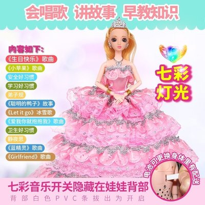 女孩玩具屋芭比娃娃套裝大禮盒白雪公主別墅夢想豪宅城堡生日禮物xw