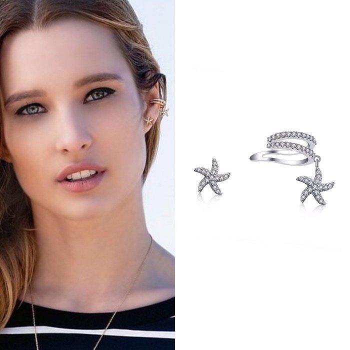 💎1703、經典海洋元素渡假風海星耳環(耳骨夾配耳釘套組,金銀/銀色)💎 名牌精品 耳環