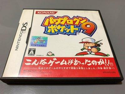 幸運小兔 NDS遊戲 NDS 實況野球 9 攜帶版 任天堂 2DS、3DS 主機適用 F5
