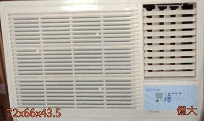 【億大空調】BLUESKY冷氣💚2噸💚售11000💚附遙控器💚窗型右吹💚保固一年💚冷氣回收即時估價💚二手冷