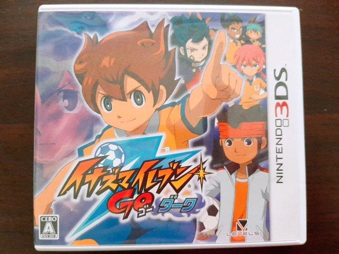 3DS 閃電十一人 GO 黑暗版 純日版