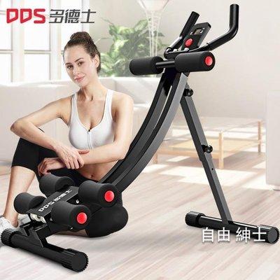 美腰機健腹器過山車懶人收腹機女腹肌運動鍛煉健身器材家用(免運)WY