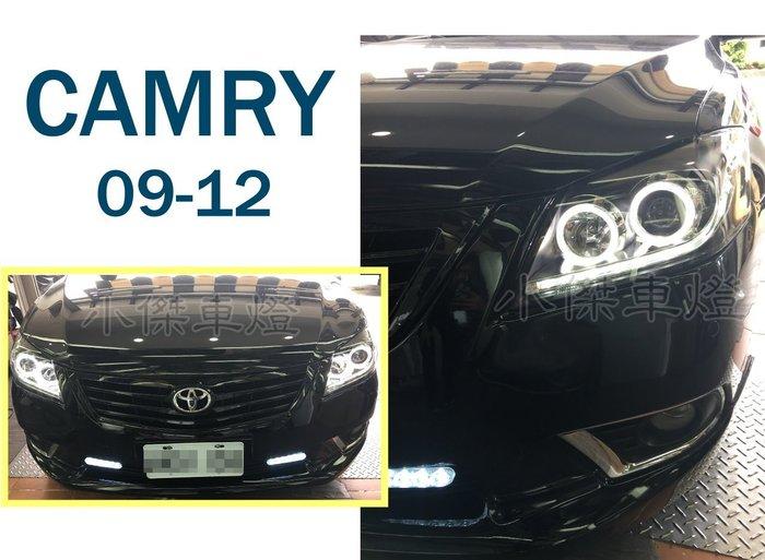小傑車燈-新改版 CAMRY 6.5代 09 10 11雙功能 流光跑馬方向燈 R8燈眉 原廠HID延用LED雙光圈大燈