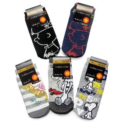 ♥獨樹衣閣♥  PEANUTS SNOOPY 史努比 情侶襪 踝襪 短襪 襪子