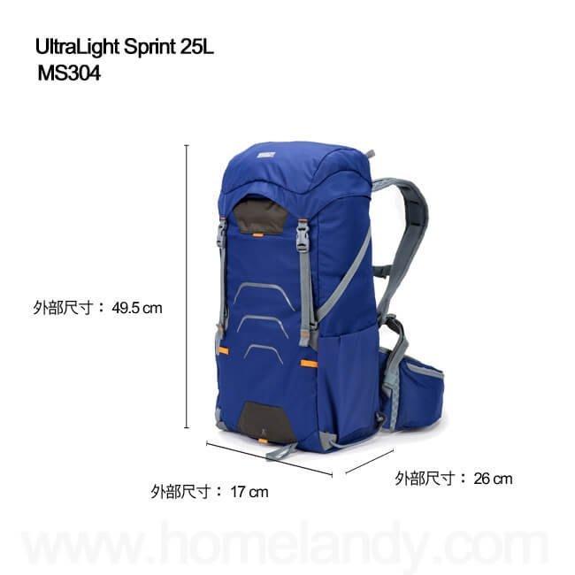 曼德士 Mindshift Gear UltraLight Dual 25L 運動休閒機能包 MS303 MS304