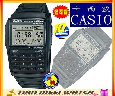 【台灣CASIO原廠公司貨】【下殺↘超低價有保固】【天美鐘錶店家直營】CALCULATOR系列錶款 DBC-32-1A