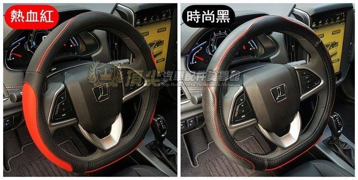 FORD福特FOCUS【st運動方向盤皮套】D型方向盤專用 FOCUS MK4 ST配件 直套式 轉盤保護套 紅色車縫線