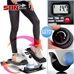 磁控阻力3in1橢圓踏步機(結合跑步機+健身車)美腿機健步機慢跑機腳踏機登山機太空漫步機運動健身C082-T3【推薦+】