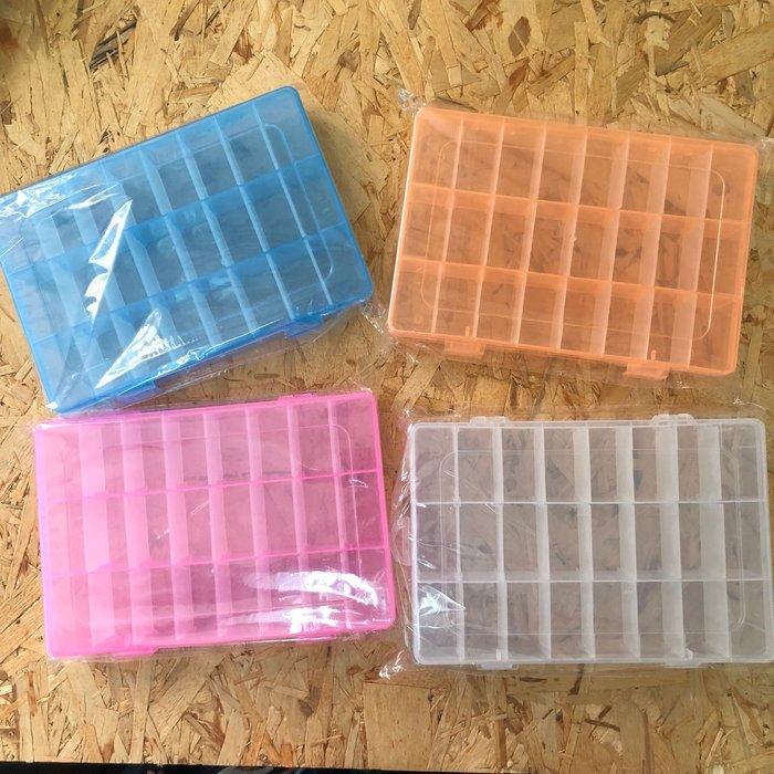 朵拉媽咪【全新現貨馬上出】24格 透明盒 耳環收納盒 飾品收納盒 旅行收納盒 收納盒 小物收納 桌上收納