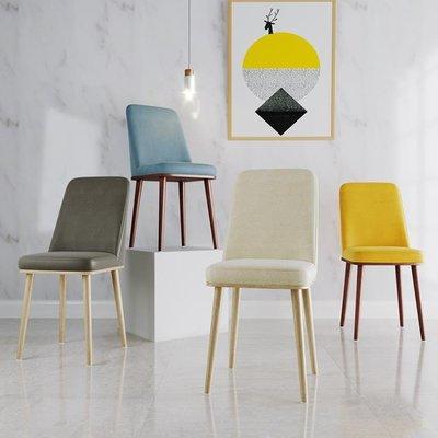 餐桌椅子時尚現代簡約休閒網紅凳子靠背餐廳創意北歐餐椅成人家用