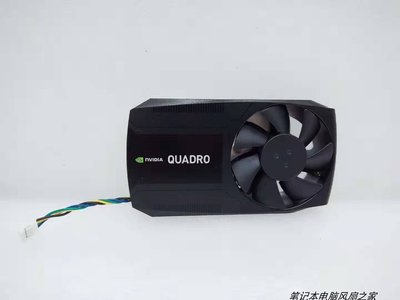 筆記本散熱器 全新原裝MGT5012XB-W10 麗臺K620 K600圖形顯卡器散熱風扇41*23MM 哆啦A夢的手提