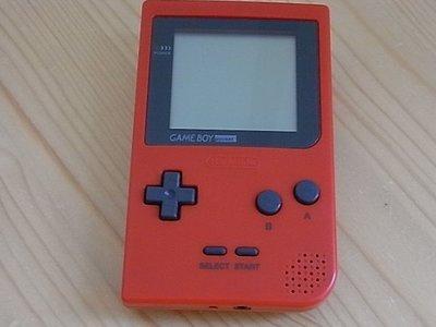 【小蕙館】電玩主機 ~ GAME BOY pocket (紅色) 再隨機贈送4片遊戲