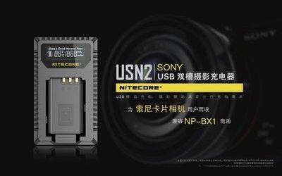 @佳鑫相機@(全新)NITECORE雙槽USB充電器USN2 適SONY NP-BX1電池(RX100系列、RX1系列)