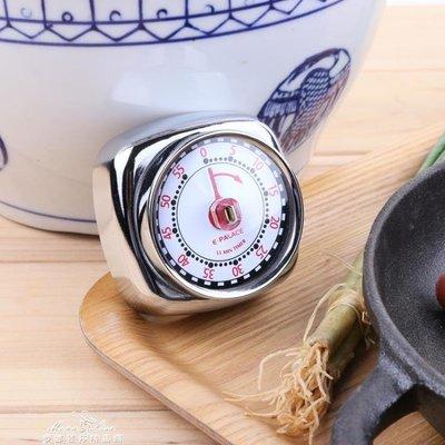 定時器學生計時器機械計時器免電池計時器廚房用計時器定時器