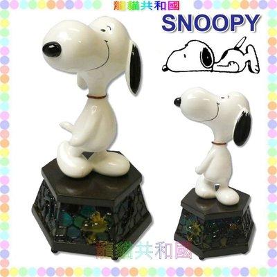 ※龍貓共和國※日本正版《PEANUTS SNOOPY史努比 琉璃造型音樂鈴音樂盒 擺飾 模型》生日情人聖誕節禮物