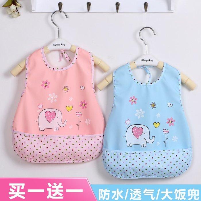 嬰兒圍頭 飯兜口水巾新生兒棉質防水大號圍嘴兒童繫帶吃飯圍兜嬰兒飯兜兜嬰兒圍頭