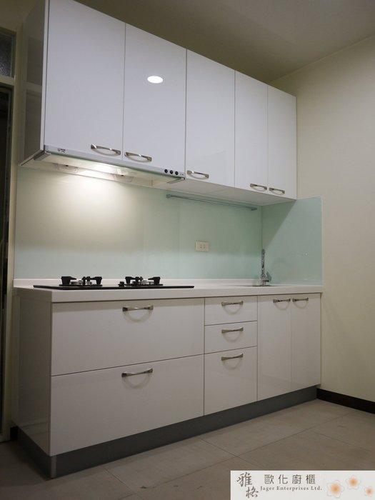 【雅格廚櫃】工廠直營~一字廚櫃、結晶鋼烤、三星人造石、喜特麗二機、5mm烤漆強化玻璃