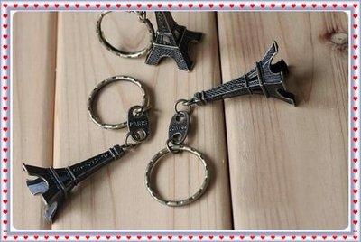 星雜貨設計生活☆ 古銅色 法國巴黎鐵塔 艾菲爾鐵塔造型鑰匙圈 鑰匙扣 婚禮小物 生日禮物 贈品禮品 鑰匙環 歡迎批發團購