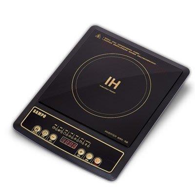 IH變頻設計 SAMPO聲寶 超薄變頻電磁爐 KM-SH12T