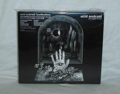 {彩虹樂團L'Arc~en~Ciel} Acid Android-Purification(日版初回CD+DVD限定盤)