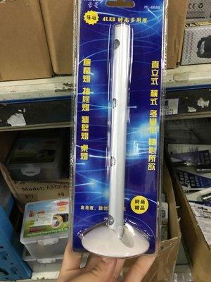 4LED 多用 360度可轉 橫式 壁燈 桌燈 立燈 夜燈 照明燈 簡約 3m黏膠 黏貼式 新北市