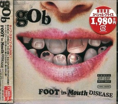 (甲上唱片) g ob - Foot In Mouth Disease - 日盤+2BONUS