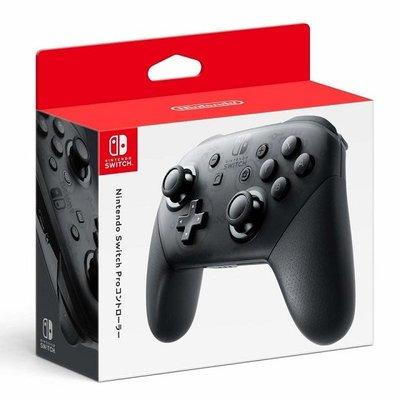 任天堂 Nintendo Switch Pro 原廠控制器 黑色 原廠左右手把 台灣公司貨(免運費)
