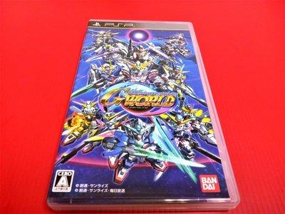 ㊣大和魂電玩㊣ PSP SD鋼彈 G世代新世界{日版}編號:N2-1---掌上型懷舊遊戲