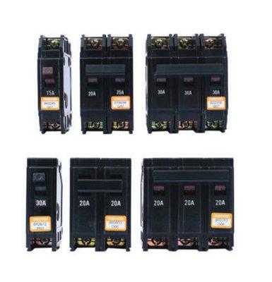 (永展) 東元 (台安) 無熔絲開關 Q系列 QCE 1P 20A  5K 卡式 / 插入型 BH