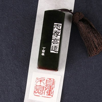 成品閒章【自強不息】篆刻印章書畫藏書書法毛筆國畫引首押尾定制E1266