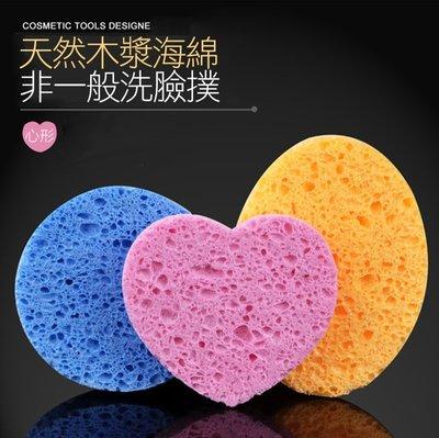 粉撲【FMD032】心型木漿海綿撲