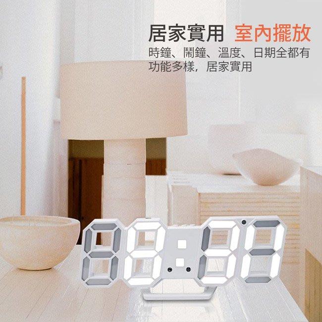 佳美能 Kamera KA-9160 時尚LED立體電子鐘 鬧鐘 時鐘 桌燈 台南PQS