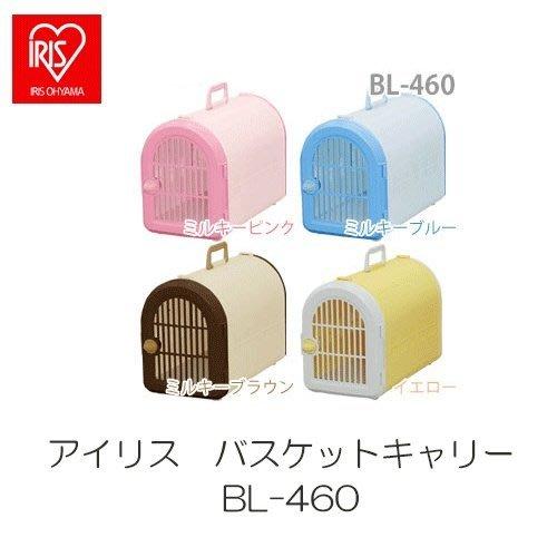 【寵物王國-貓館】日本IRIS-BL-460犬貓外出提籠(附背帶)【有粉/青/茶色等3色可選購】
