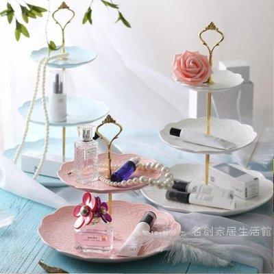 歐式創意陶瓷三層水果盤家用客廳甜品點心架蛋糕架下午茶糖果盤子