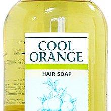 ❤【魔法美妝】日本LEBEL冷橘洗髮精600ml(UC酷涼/超爽SC/一般)Cool Orange Hair Soap