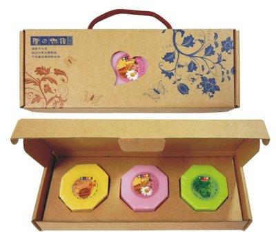 手工皂禮盒.三入手工皂.臺灣製造 .禮贈品.禮の物語-居家生活館