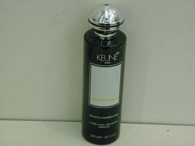 香水倉庫~ SO PURE  A3玫瑰草水潤髮浴 250ML(單瓶特價520元~2瓶免運) 高雄可自取