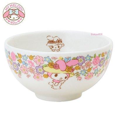 東京家族 美樂蒂 多彩花園 陶瓷碗